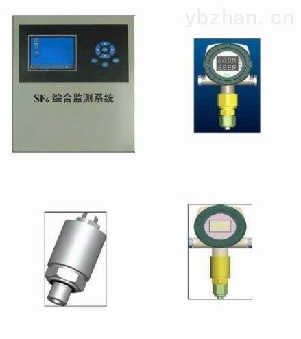 微水密度在线监测系统厂家