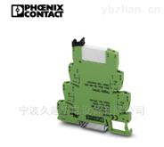 菲尼克斯继电器模块PLC-RSC- 24DC/21-21