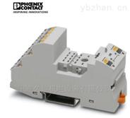 菲尼克斯继电器插拔式单底座RIF-2-BPT/4X21