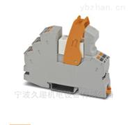 继电器模块模块RIF-1-RPT-LDP-24DC/1X21