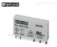 菲尼克斯单个继电器REL-MR- 60DC/21