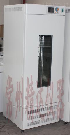 LRH-150F-智能生化培养箱厂家直销