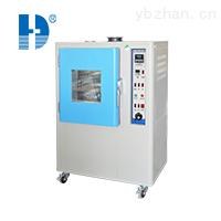 HD-704-广东橡胶耐黄老化试验箱
