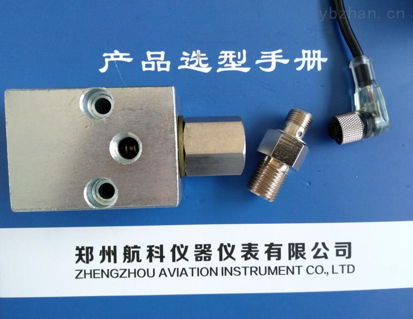 QJLK-3J流量傳感器 电磁阀