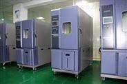 可程控高低溫交變試驗箱