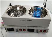 兩孔磁力攪拌油浴鍋
