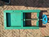 除尘厂家专业生产手动插板阀