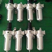 氣源過濾器減壓閥QAW2000