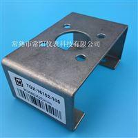 角行程安装支架16152-105|定位器安装附件