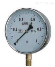 優質耐震電阻遠傳壓力表