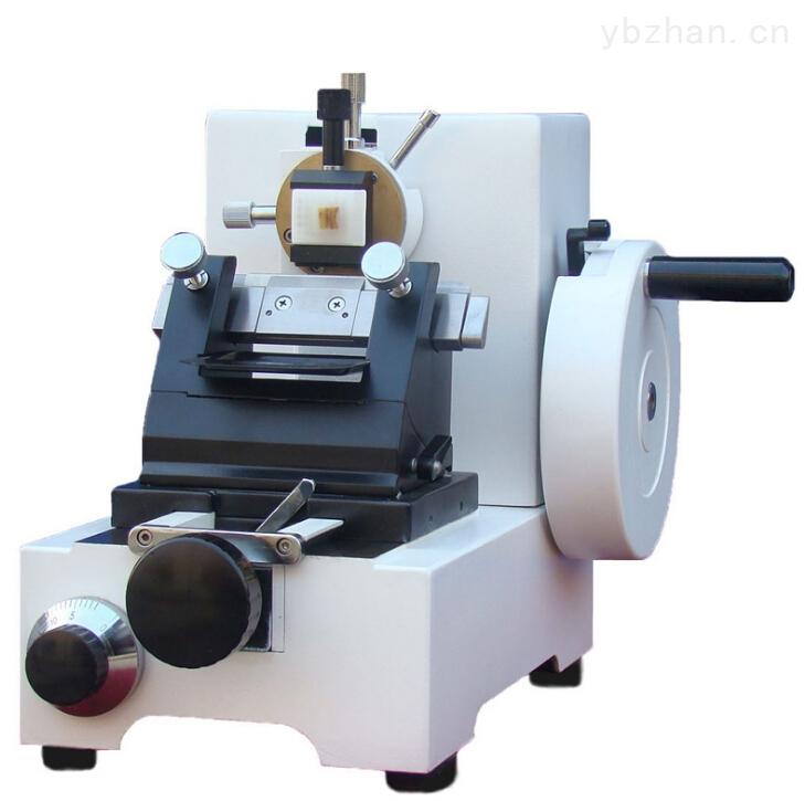 VCM-2508輪轉式切片機