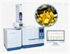 鄰苯二甲酸鹽分析儀 氣相色譜質譜聯用儀