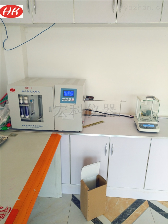 HKYQ-热电厂微机全自动定硫仪砖厂一体智能测硫仪