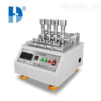 HD-A012皮革褪色检测仪