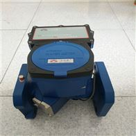 T3-1无线远传水表