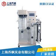 實驗型噴霧干燥機-QFN-8000N