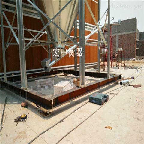 3吨储料斗加装称重模块 输料控制称重