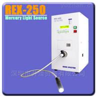 REX-250正品AsahiSpectra朝日分光UV照射裝置