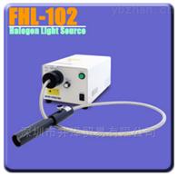 FHL-102進口AsahiSpectra朝日分光鹵素燈光源
