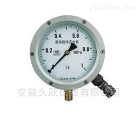 差动远传压力表YTT-150型