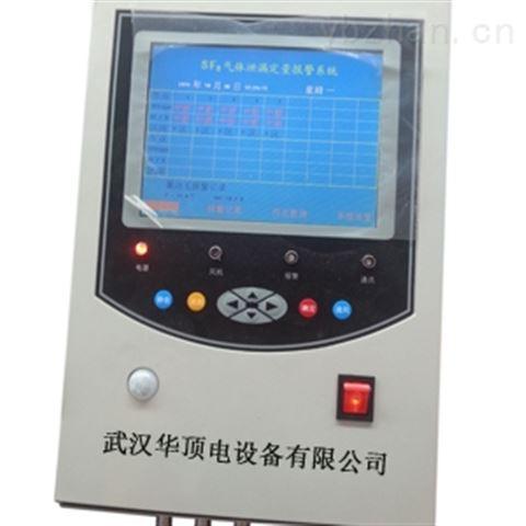 黑龙江SF6气体泄漏报警监控系统价格