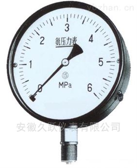氨压力表YA-100|150系列