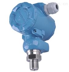蒸汽压力变送器
