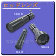 RLQL80-1銷售AsahiSpectra朝日分光、照明鏡頭