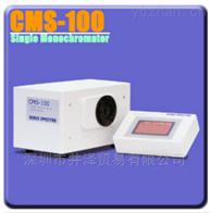 CMS-100銷售AsahiSpectra朝日分光單色器