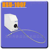 HSU-100F銷售AsahiSpectra朝日分光、多通道光譜儀