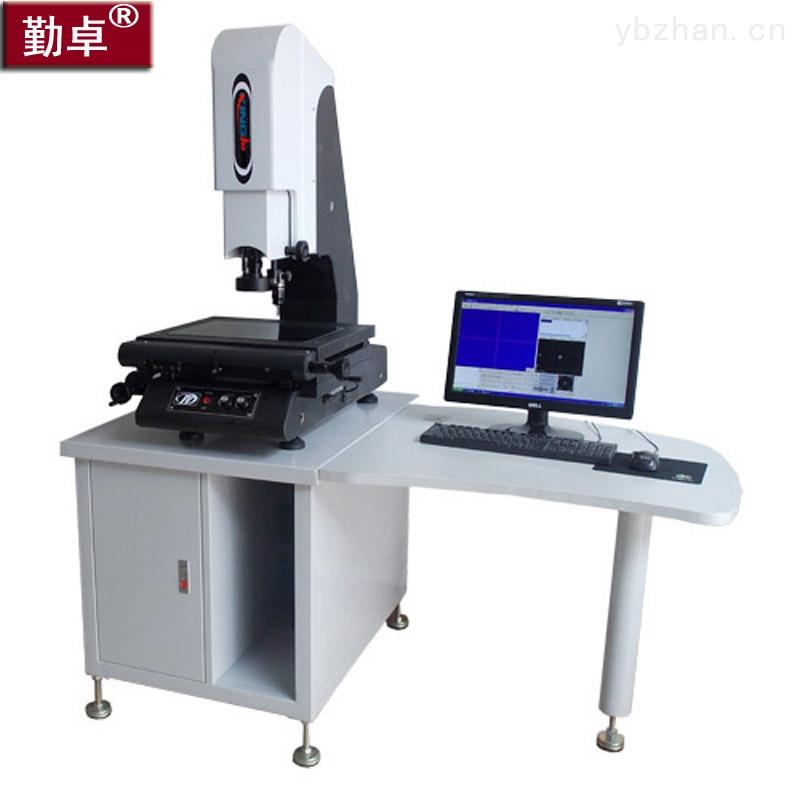 QZ-2010TV-模具扫描测量机全自动2010光学影像测量仪