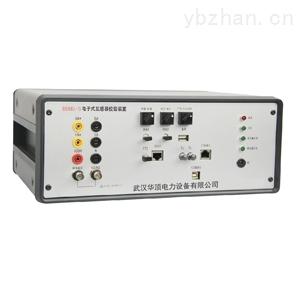 推薦HDHG-S-吉林省電子式互感器校驗儀價格