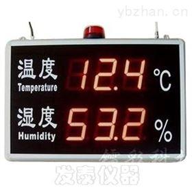 FT-HTTRCA上海发泰FT-HTTRCA系列温湿度记录仪