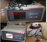 HKT-XY便携式彩色温湿度巡检记录仪