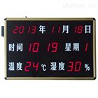 上海发泰FT-HTT23RB温湿度记录仪