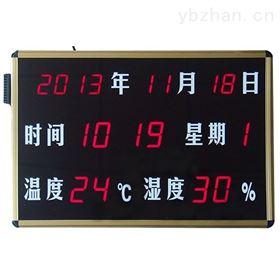 FT-HTT23RB上海发泰FT-HTT23RB温湿度记录仪