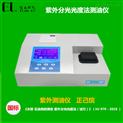 紫外測油儀  便攜水中含油量測定儀