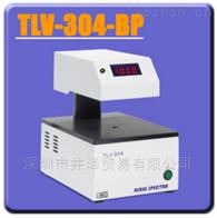 TLV-304-BP供應日本朝日分光、透過率測定器