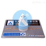浮球液位控制器配件觸頭組