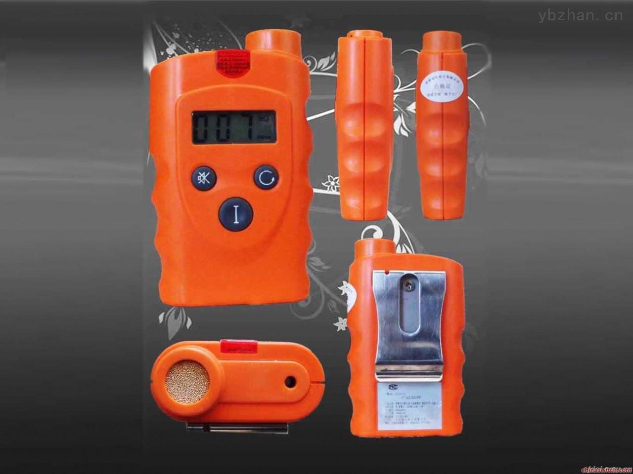 快速检测天然气浓度检测仪厂家十大品牌 声光报警