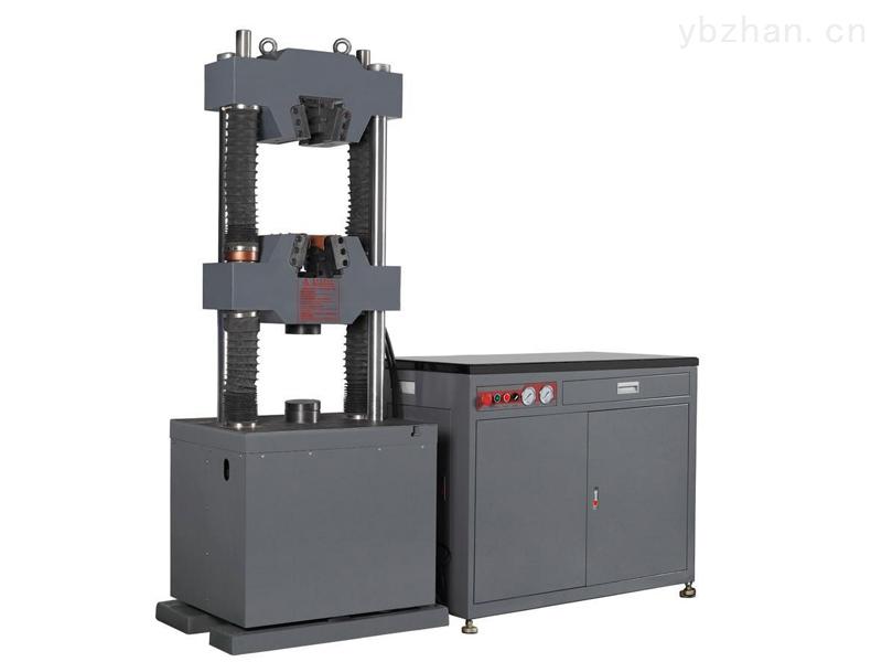 高強螺栓液壓萬能試驗機廠家