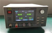 FL1300C直流電機轉速測量儀杭州奮樂廠家