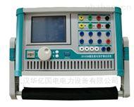 多功能微机继电保护测试仪厂房