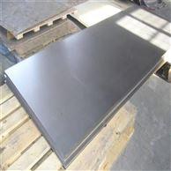 现货出售英科洛伊Incoloy800H钢板/合金圆钢
