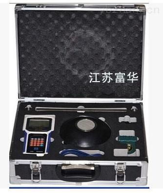FH-CSBSC-手持式超声波液位计厂家