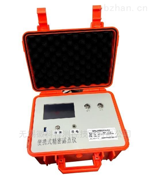 HKT310-HKT310便攜式精密露點儀廠家包郵