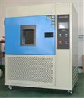 ADX-XD-200L氙灯耐老化试验箱