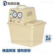 上海知信优质PVC材质循环水真空泵SHZ-III