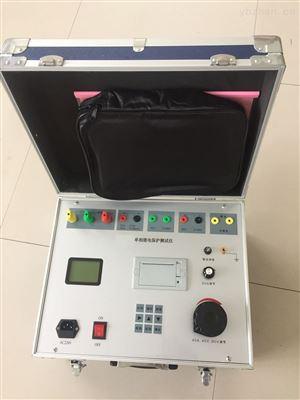 扬州单相继电保护测试仪