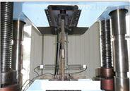 緊固件抗拉屈服楔負載剪切測試設備檢驗機